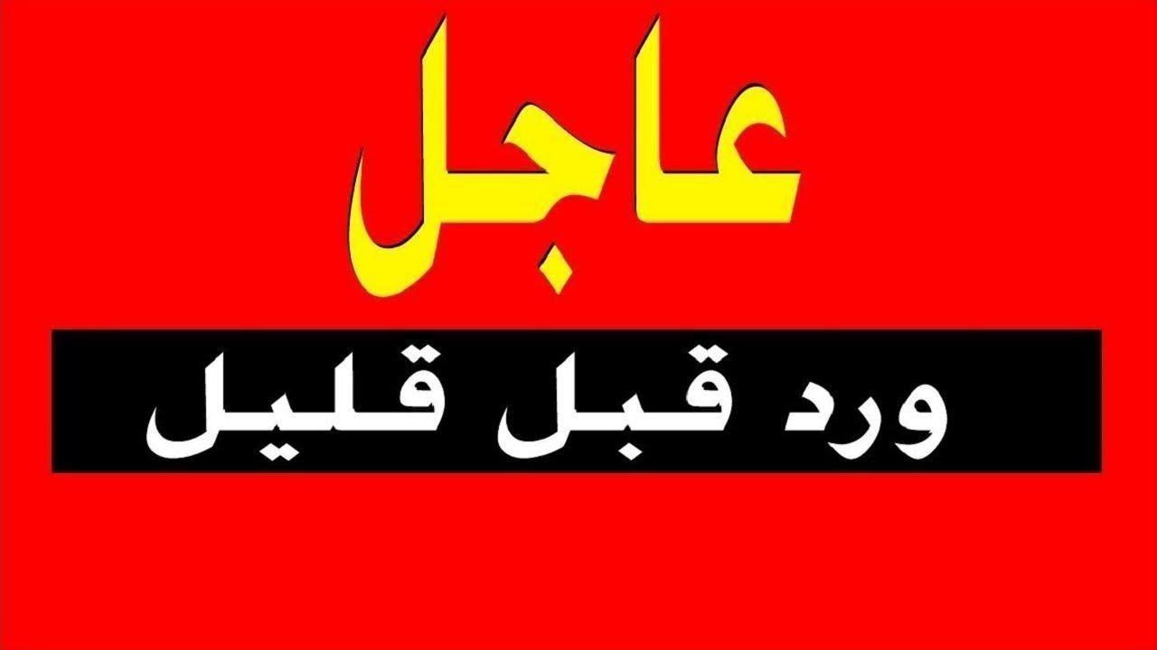استشهاد العميد محمد عمار مدير قوات أمن الفيوم منذ قليل أثناء تبادل إطلاق النار مع أحد المطلوبين أمنياً
