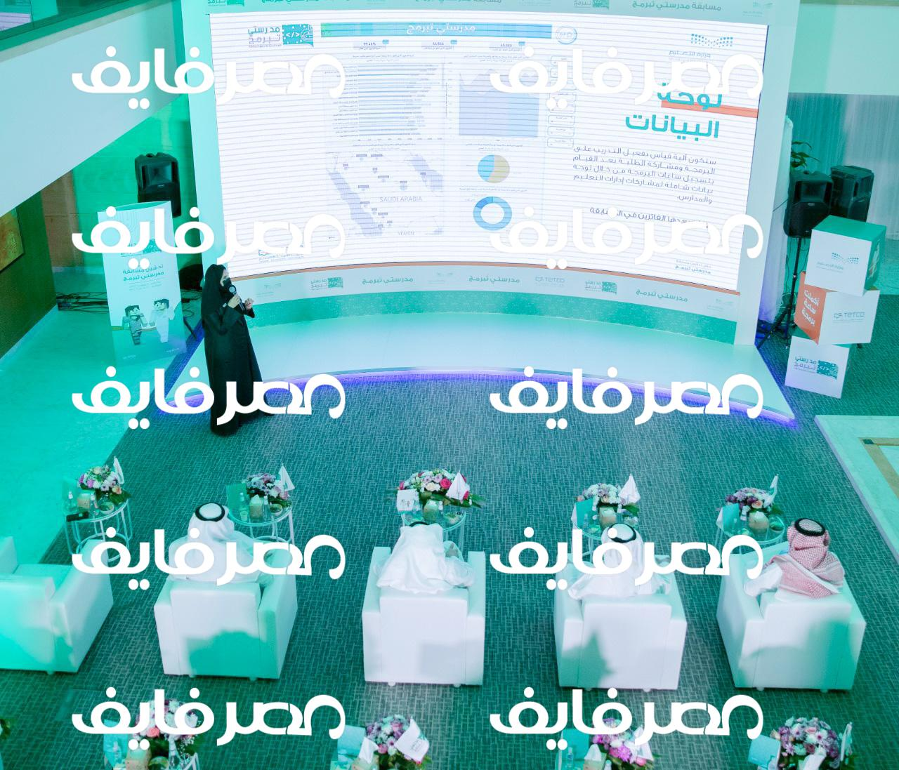 منصة مدرستي السعودية التعليمية تفعل مسابقة مدرستي تبرمج باستخدام لعبة ماين كرافت وخطوات الاشتراك في المسابقة 1