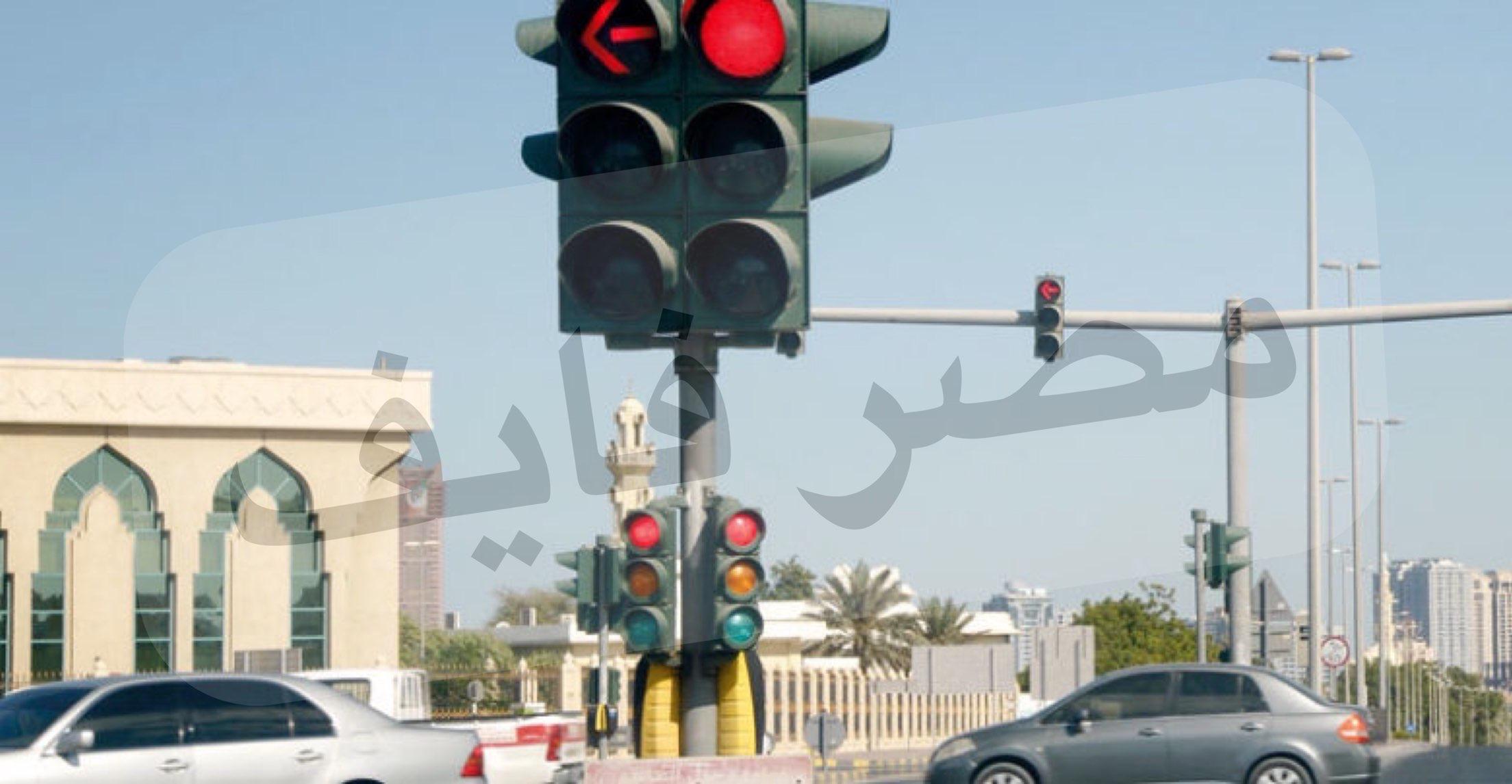 مصر | معرفة مخالفات مرور السيارة برقم اللوحة عبر الإنترنت 2021