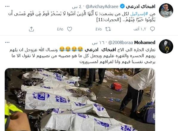 """مقتل أكثر من 40 إسرائيلي وإصابة 150 على الأقل و أفيخاي أدرعي """"حسبي الله ونعم الوكيل"""" وإعلان الطوارئ بالمستشفيات 3"""