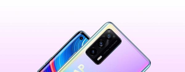 Realme X7 Pro Ultra camera