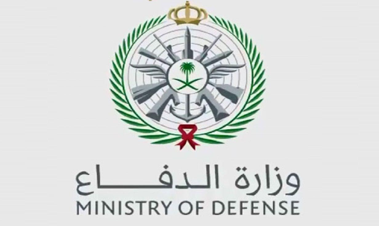 رابط التقديم وزارة الدفاع التجنيد الموحد للالتحاق بالخدمة العسكرية 1442