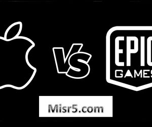 شركة Epic Games وآبل