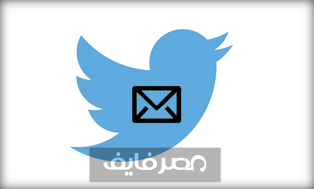 طريقه ارسال رساله خاصه على التويتر وكيفية حذف رسالة خاصّة من تطبيق تويتر 2021