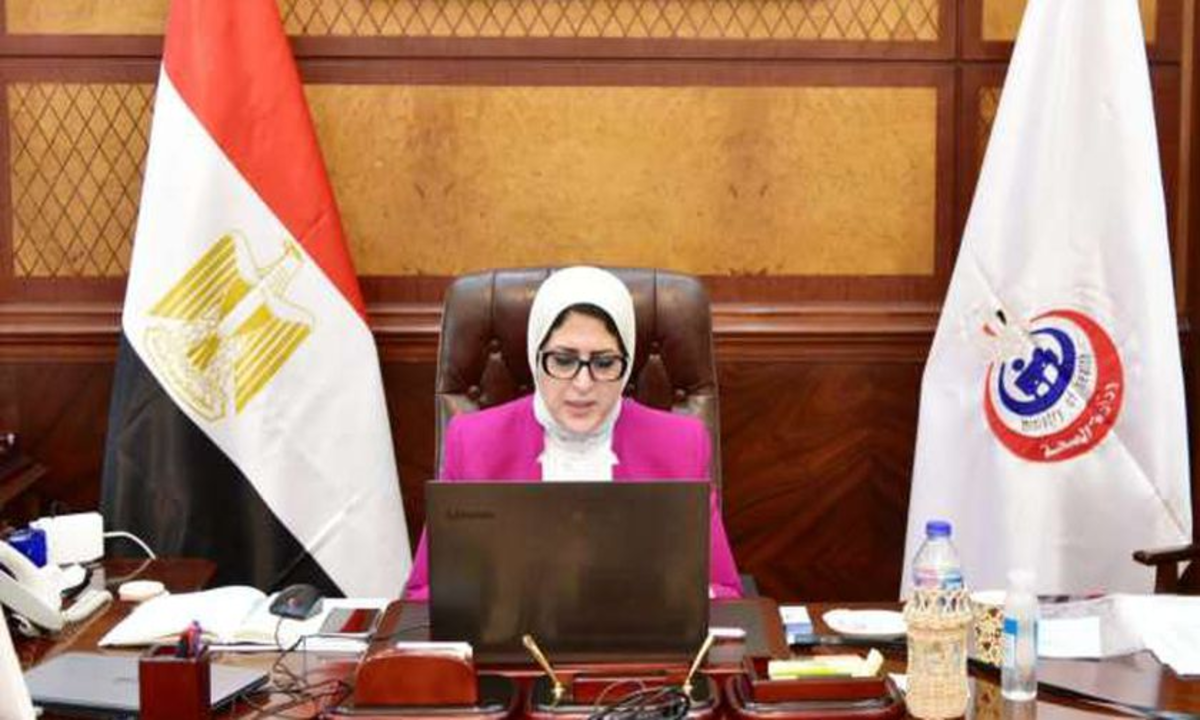 حجز لقاح كورونا في مصر