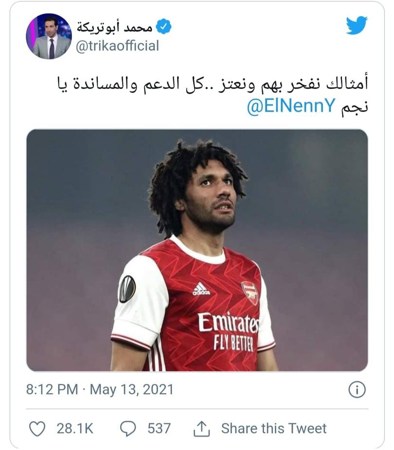 محمد الننى يغرد تعاطفًا مع فلسطين.. وعضو منظمة يهودية بريطانية يشتكى وآرسنال يرد 4