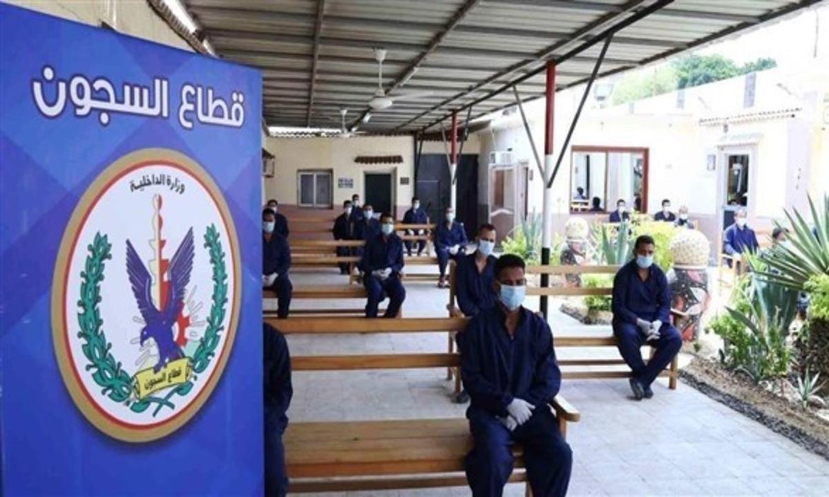 مصر: تطعيم السجناء بلقاح كورونا و تطوير المنظومة الصحية بالسجون