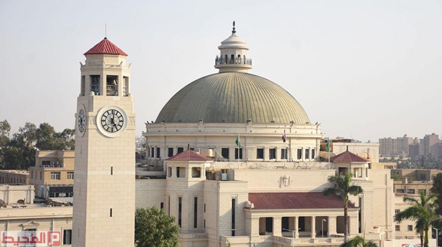 متى تم إنشاء أول جامعة مصرية.. إجابة سؤال الحلقة 22 في مسابقة مهيب ورزان في رمضان 2021 3