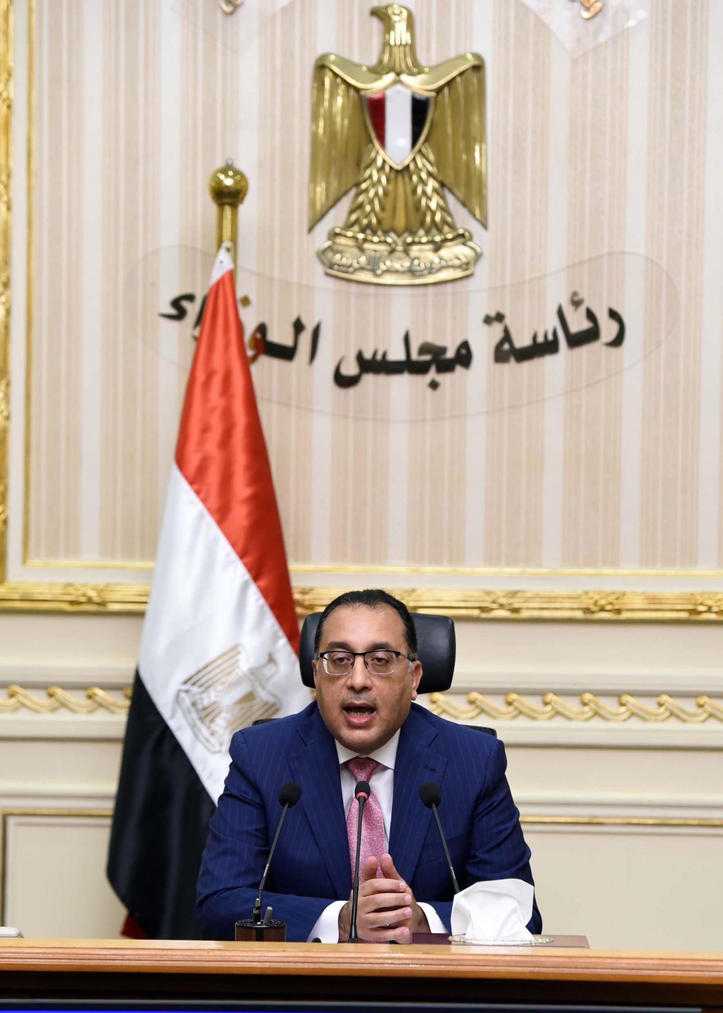 قرارات مجلس الوزراء اليوم لمواجهة كورونا وموعد إجازة عيد الفطر 2021 وموقف صلاة العيد 2