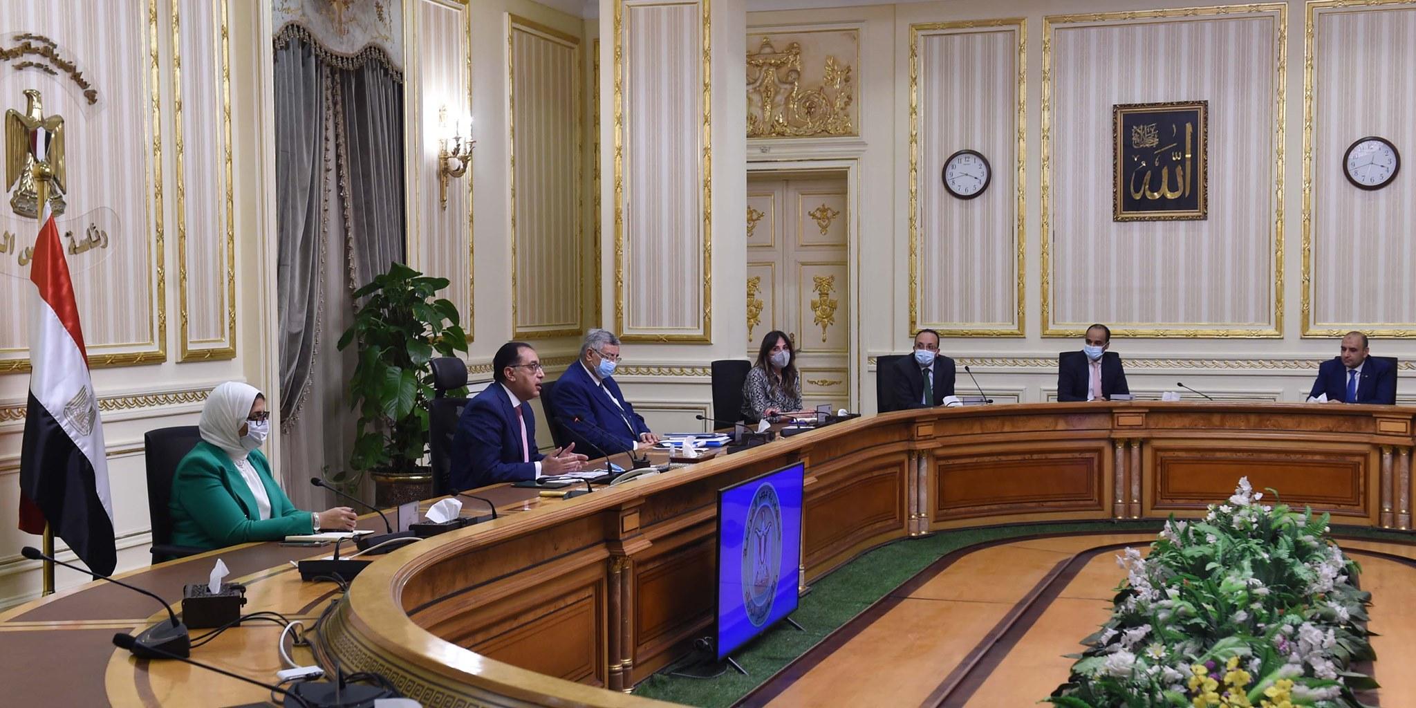 بيان وزارة الأوقاف حول صلاة عيد الفطر 2021 والأماكن المسموح بها لصلاة العيد 3