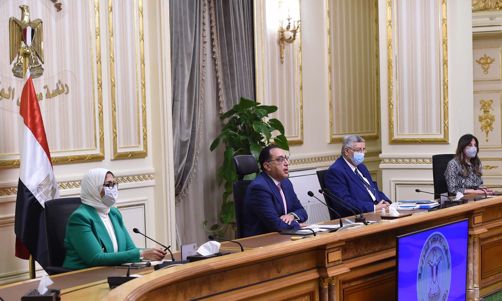 قرارات مجلس الوزراء اليوم لمواجهة كورونا وموعد إجازة عيد الفطر 2021 وموقف صلاة العيد 3