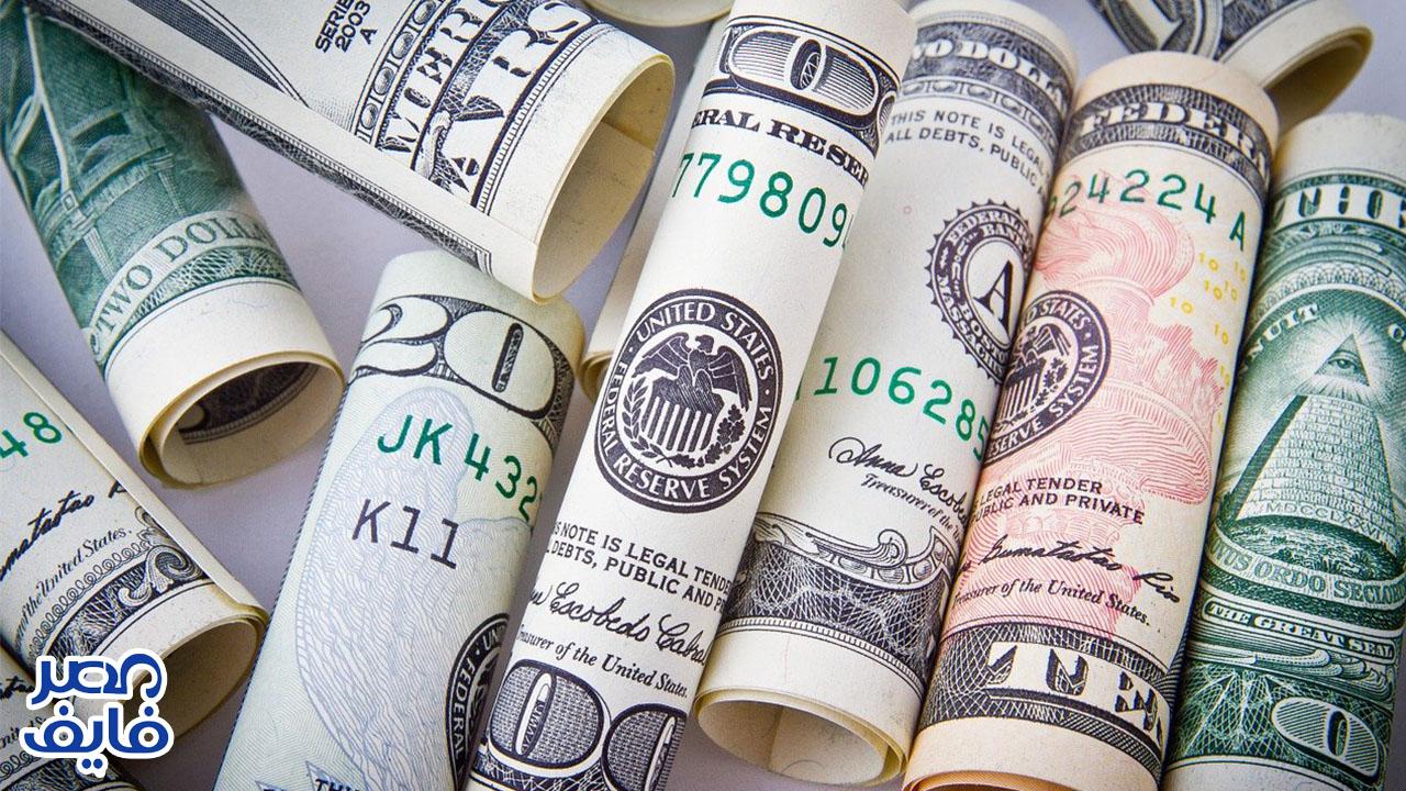 سعر الدولار اليوم 13 يونيو 2021