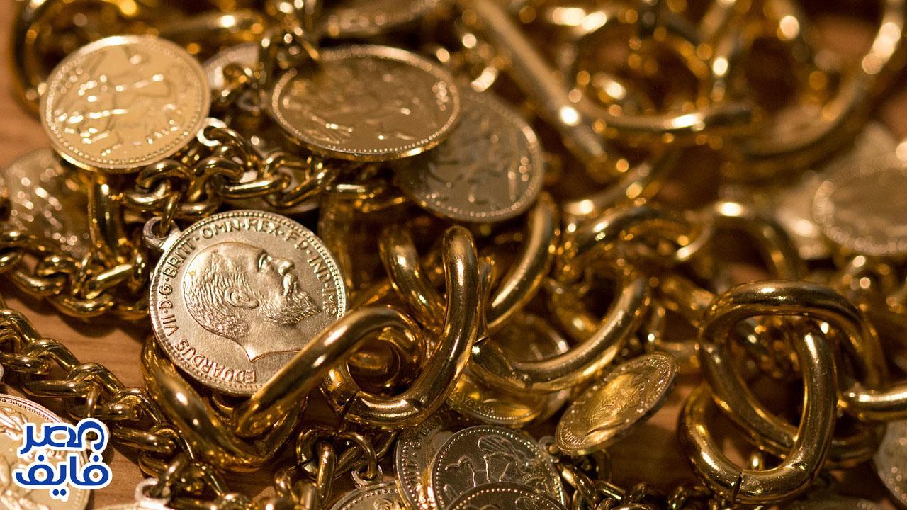 أسعار الذهب اليوم 15 يونيو 2021 في مصر ووصول الذهب إلى أقل الأسعار