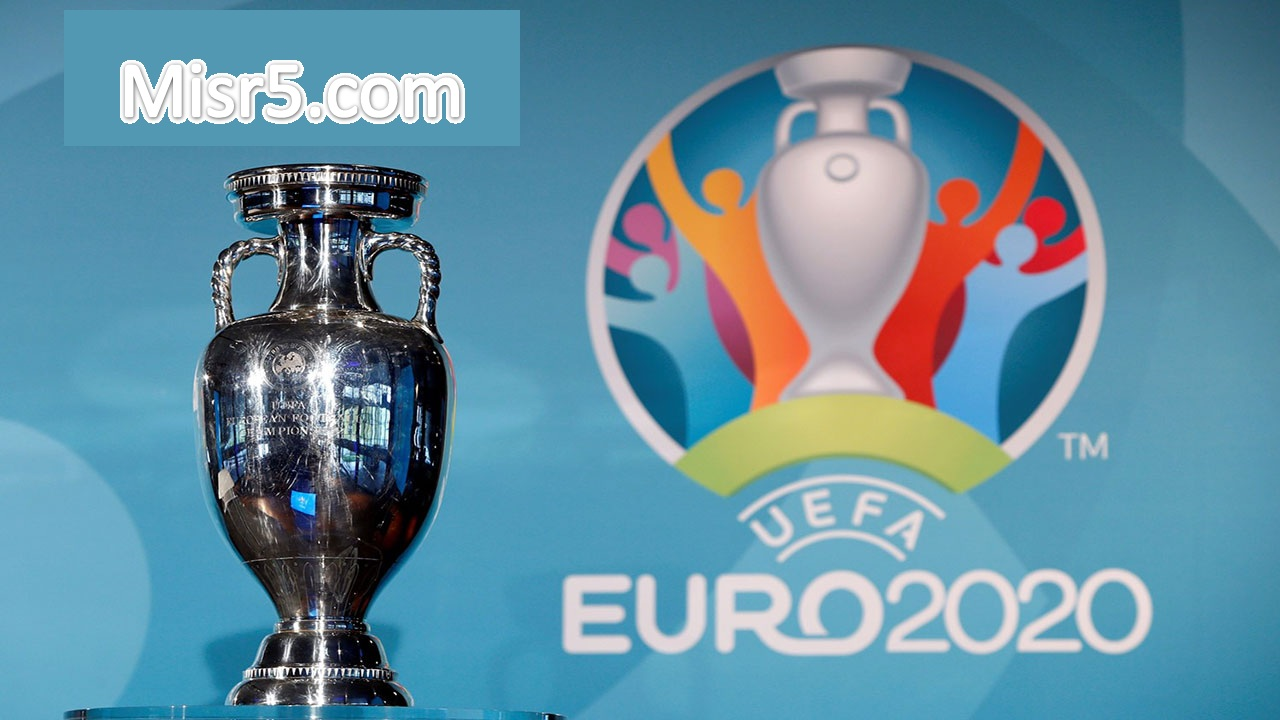 قيمة جوائز يورو 2020 تعرف عليها وعلى نسب الفرق المشاركة كلها