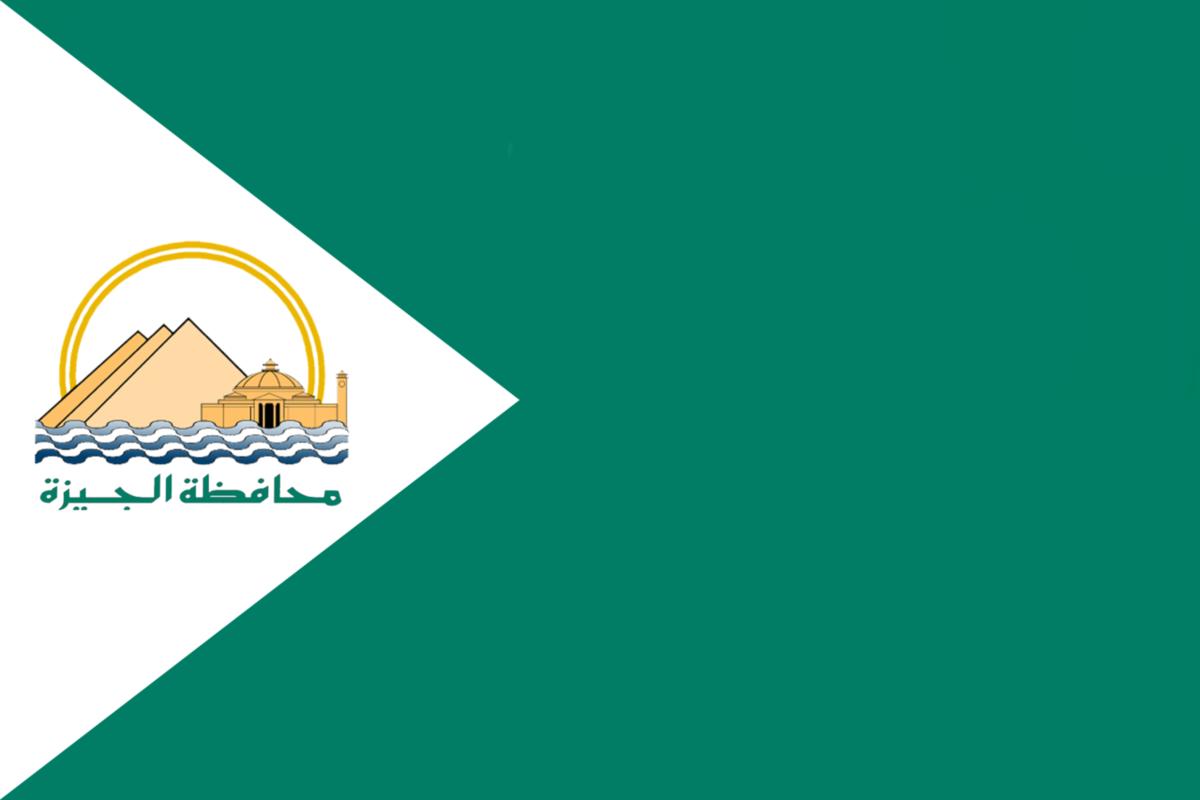 رابط نتيجة الشهادة الاعدادية محافظة الجيزة 2021 مديرية التربية والتعليم