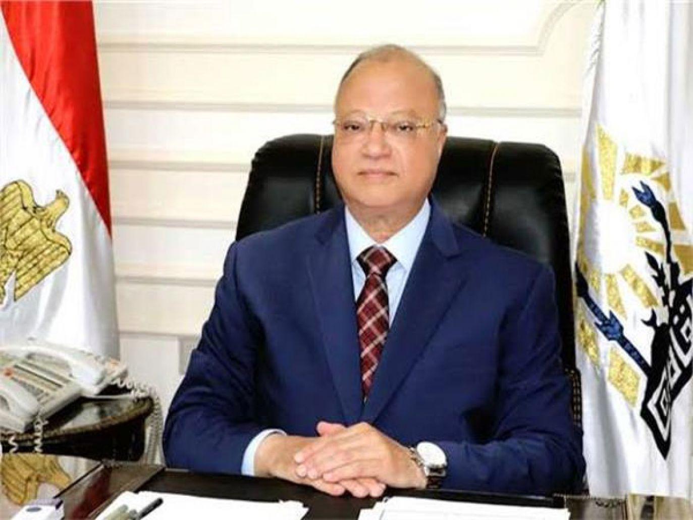 Governor of Cairo