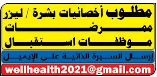 وظائف الوسيط الامارات pdf اليوم 17/7/2021 2