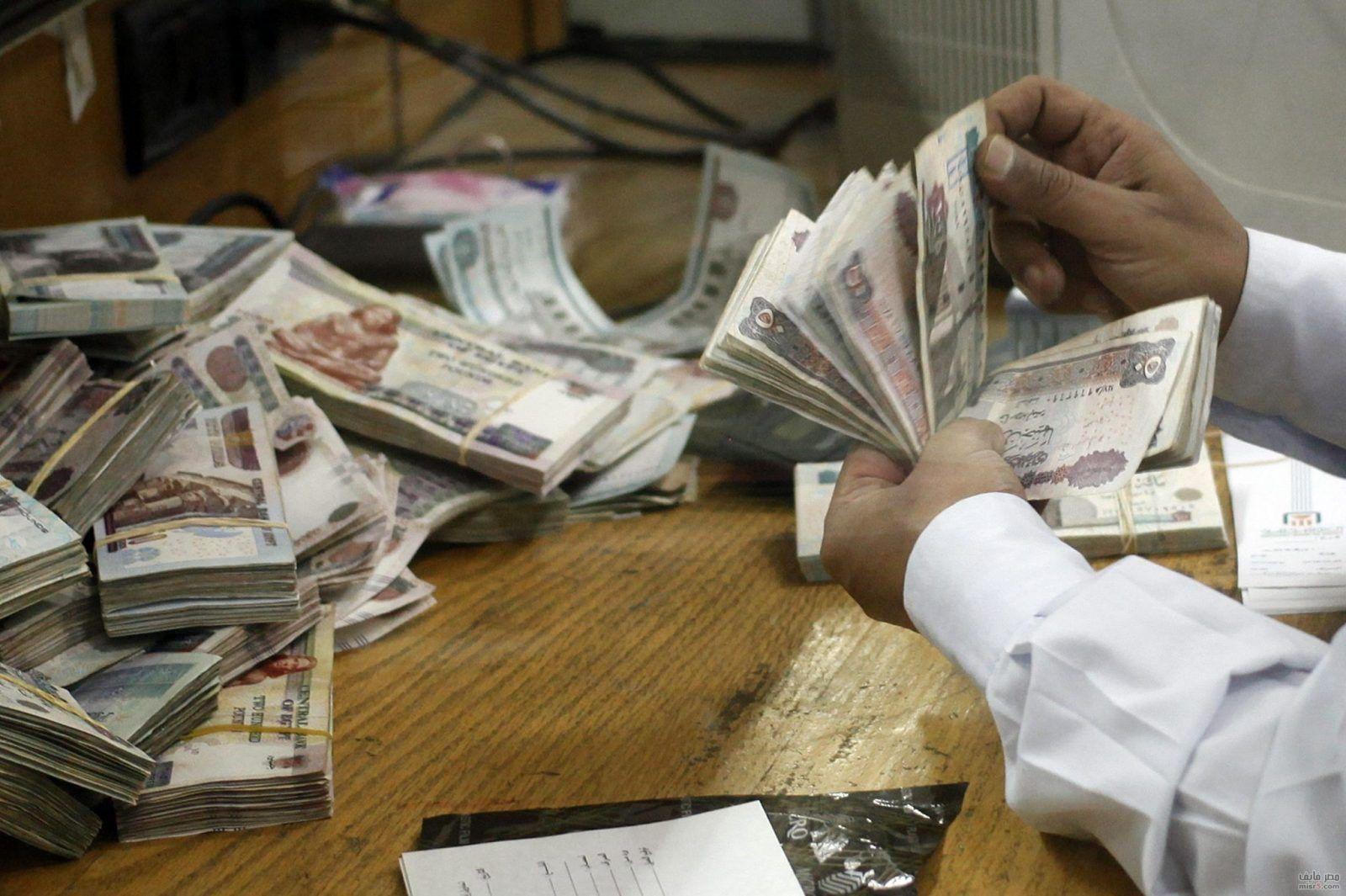 سعر الدولار اليوم في جميع البنوك المصرية الأربعاء 29/06/2021