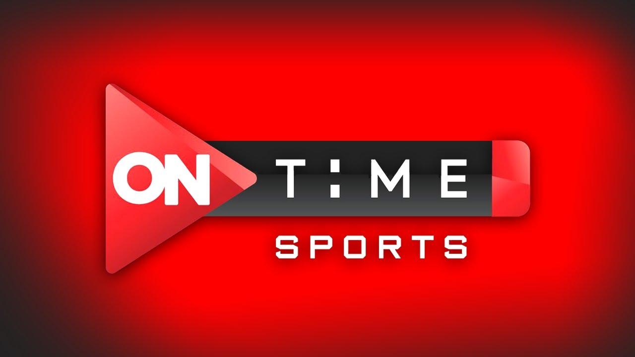 تردد قناة اون تايم سبورتس 2021 على نايل سات وموعد مباراة الأهلي وبيراميدز على شاشتها