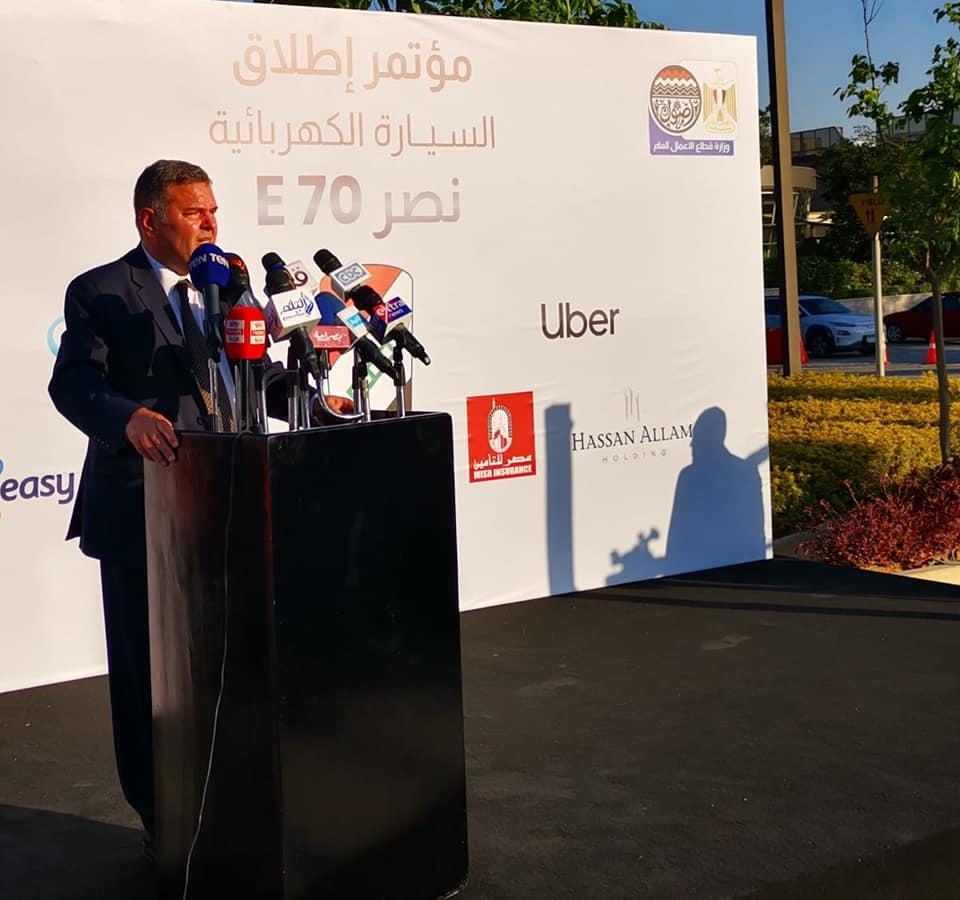 أول سيارة كهربائية في مصر.. ننشر السعر والمواصفات 3