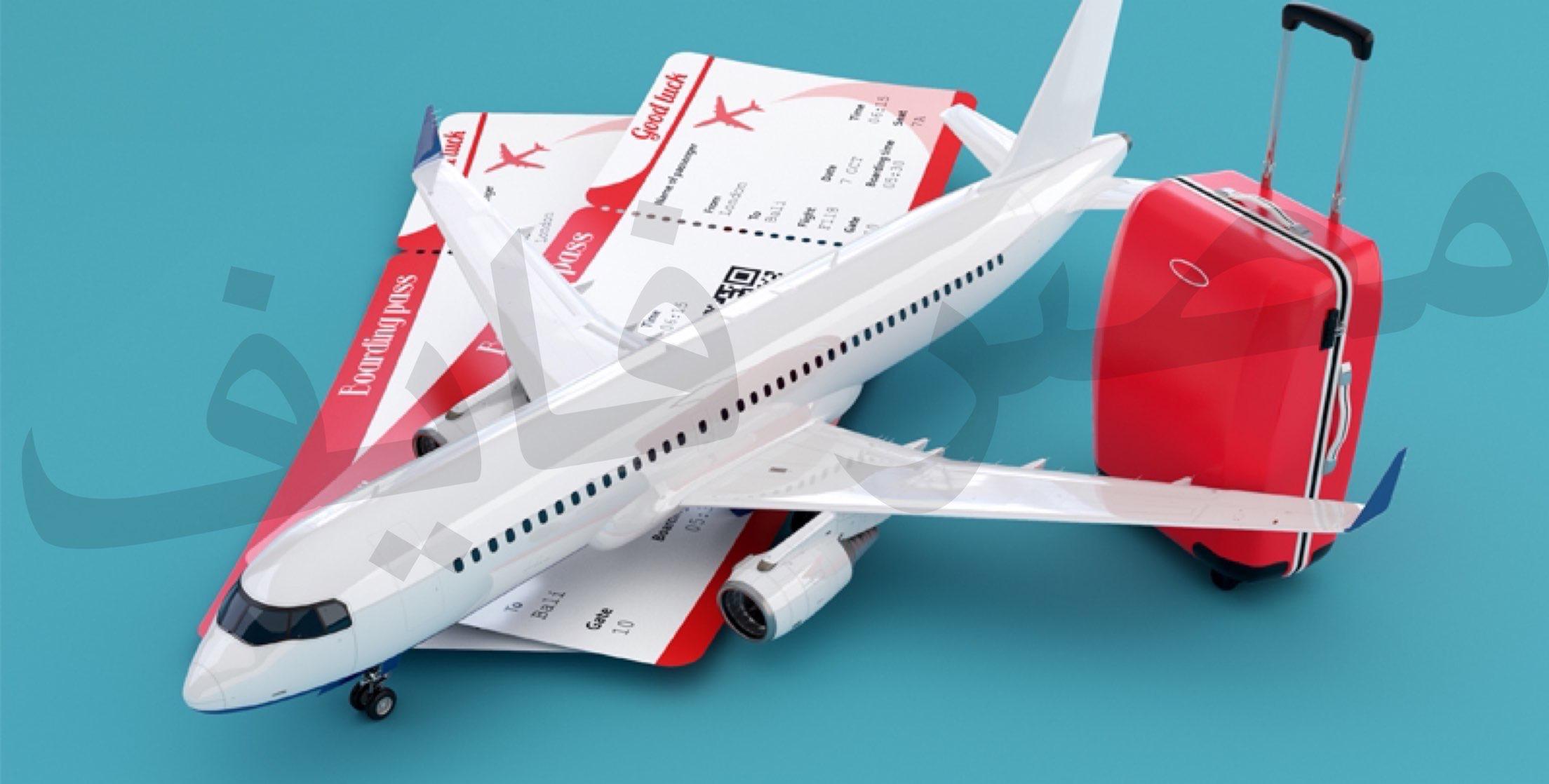 تعرف على أسعار تذاكر الطيران من مصر إلي بعض الدول العربية 2021