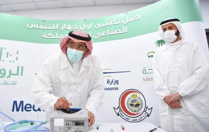 السعودية..تطلق أول جهاز للتنفس الصناعي