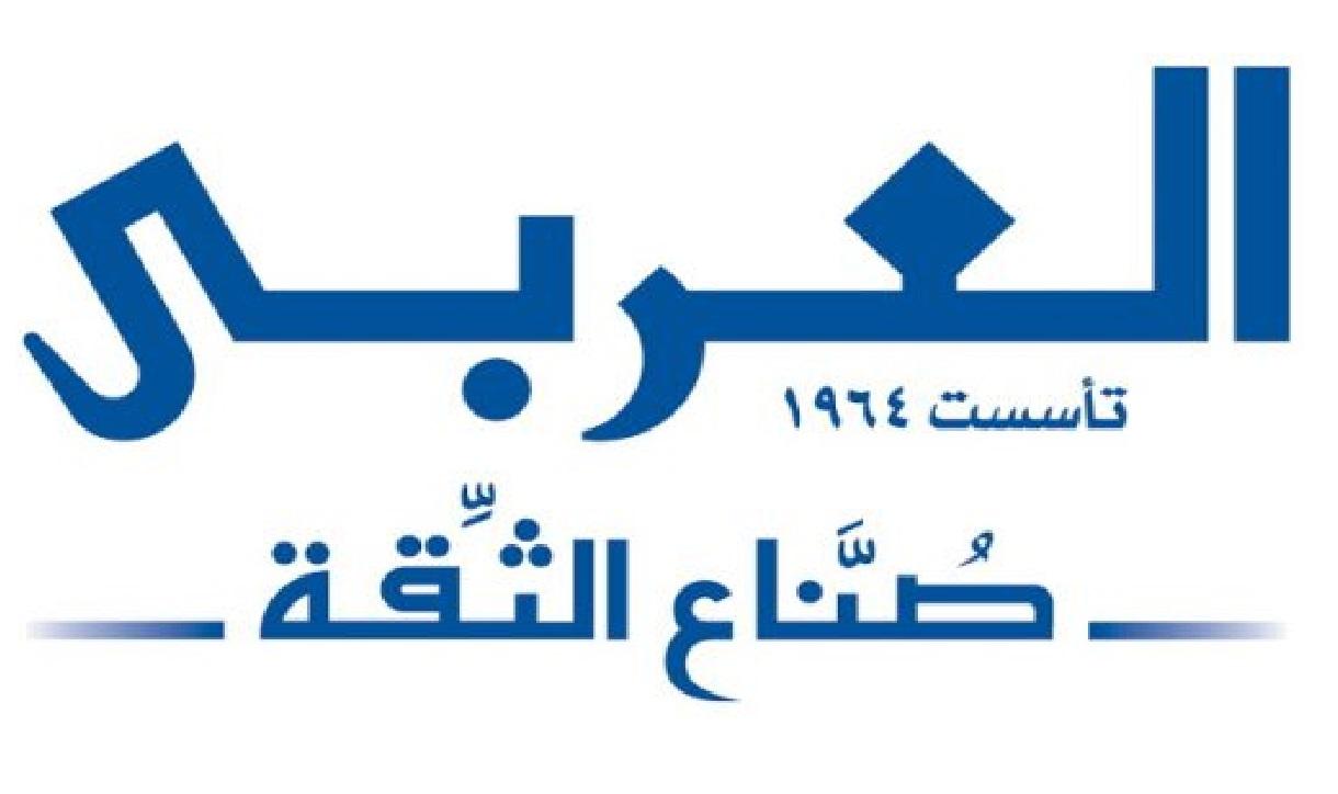 مئات الوظائف الخالية بشركة العربي للأجهزة الكهربائية والإلكترونية للمؤهلات المتوسطة