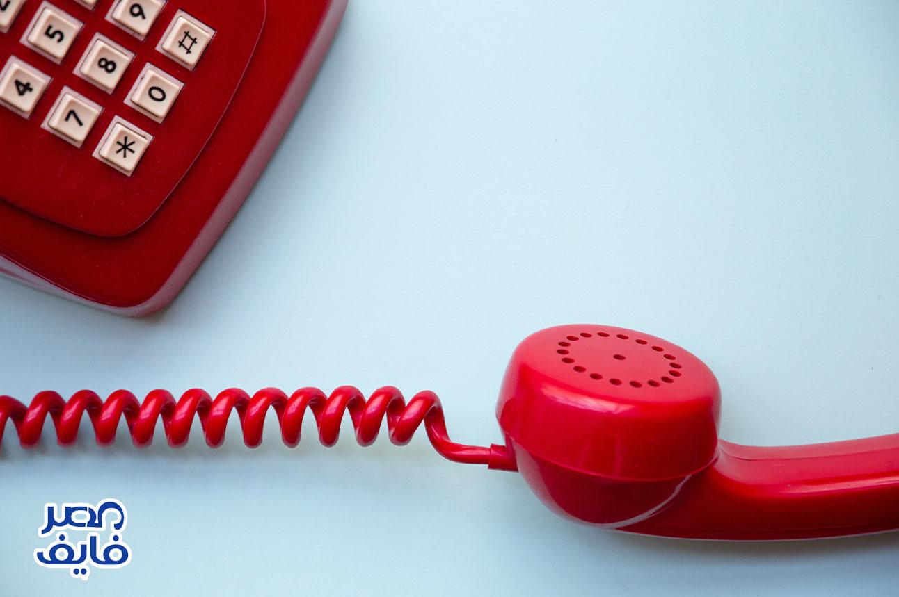 الاستعلام عن فاتورة التليفون الأرضي بالرقم 2021
