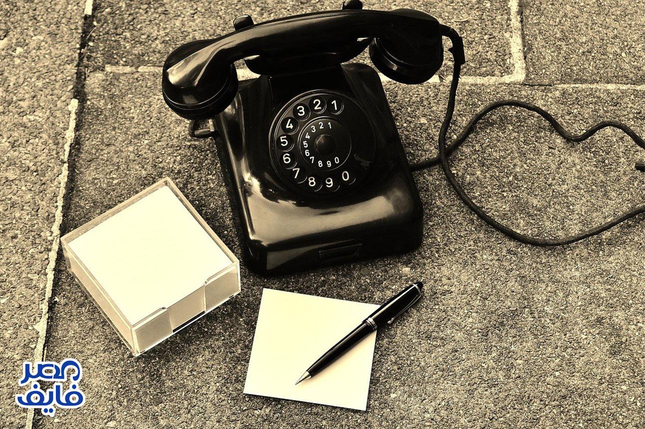 كيفية الاستعلام عن فاتورة التليفون الأرضي بالرقم لشهر يوليو 2021م