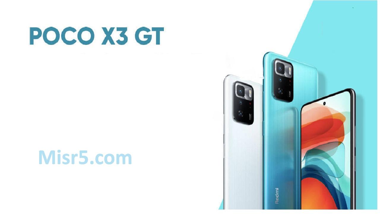 بوكو x3 gt