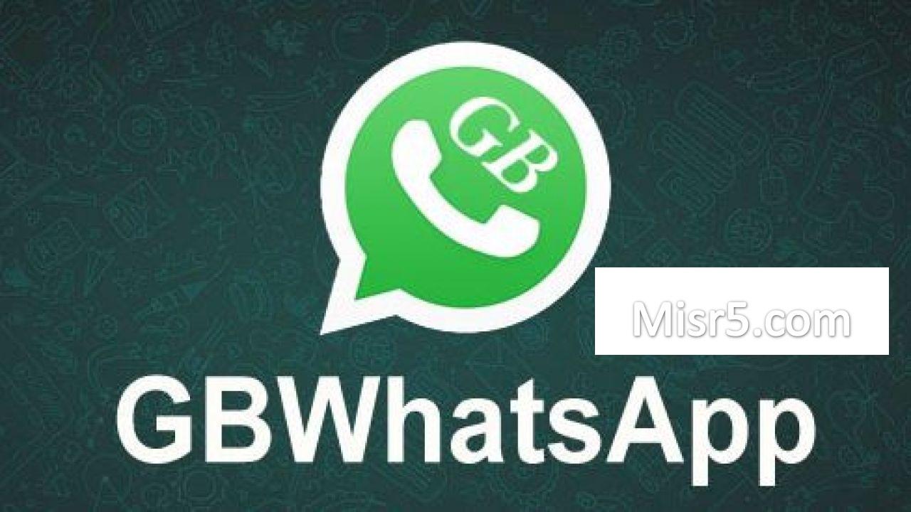 تطبيق GB WhatsApp