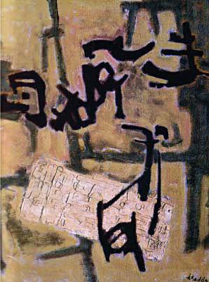 جوجل يحتفل بالفنانة التشكيلية الفلسطينية مليحة أفنان 2