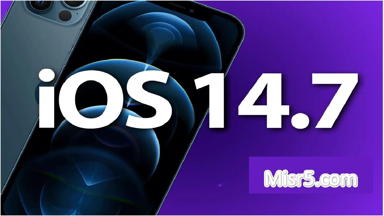 نظام iOS 14.7