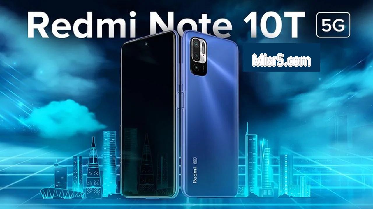 هاتف Redmi Note 10T 5g مواصفاته وسعره إليك أحدث هواتف شاومي