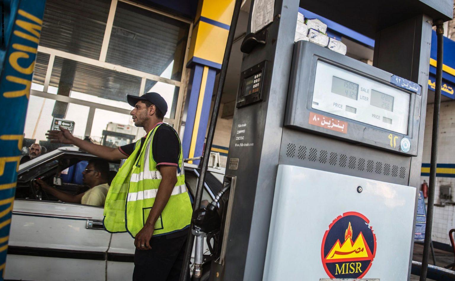 إعلان أسعار البنزين الجديدة في مصر خلال الأيام المقبلة و3 توقعات لسعر البنزين والسولار
