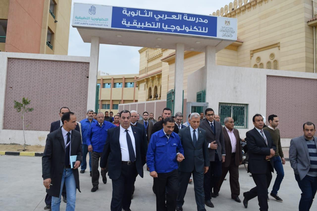 مدرسة العربي للتكنولوجيا التطبيقية أحد بدائل الثانوية العامة لطلاب الإعدادية 2021 وشروط القبول 1