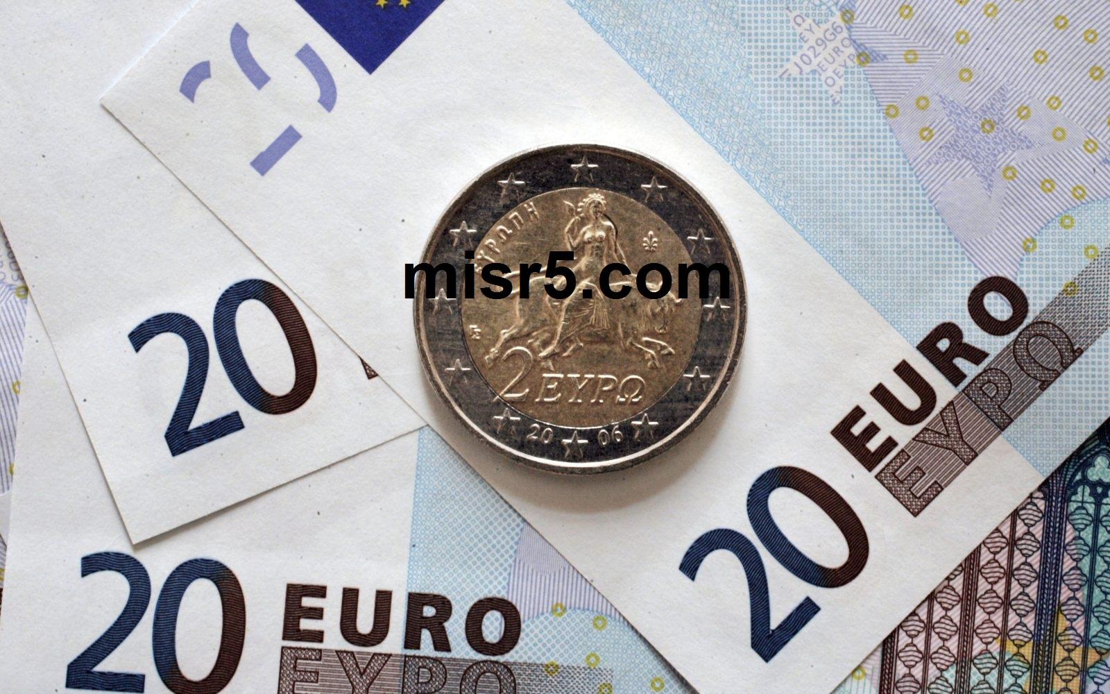سعر اليورو اليوم الإثنين 5 يوليو 2021 وأسعار العملات العربية والأجنبية 3
