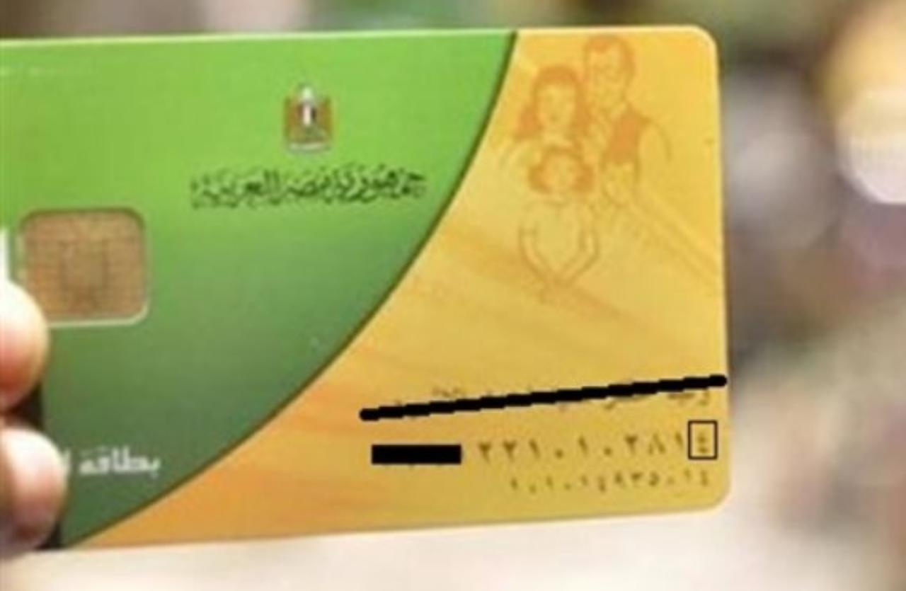 موقع تسجيل المواليد في بطاقة التموين عن طريق النت .. بوابة مصر الرقمية