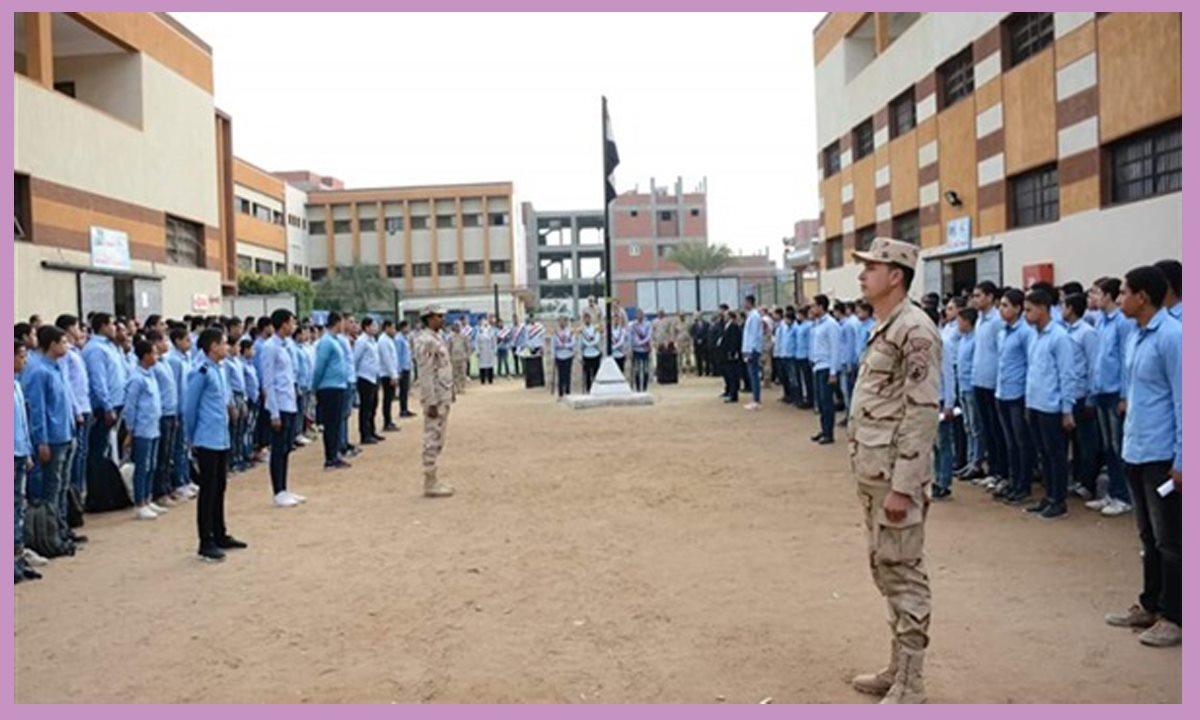 مدارس التمريض العسكري 2021| 2022 أهم بدائل الثانوية العامة وشروط القبول بالدرجات 1