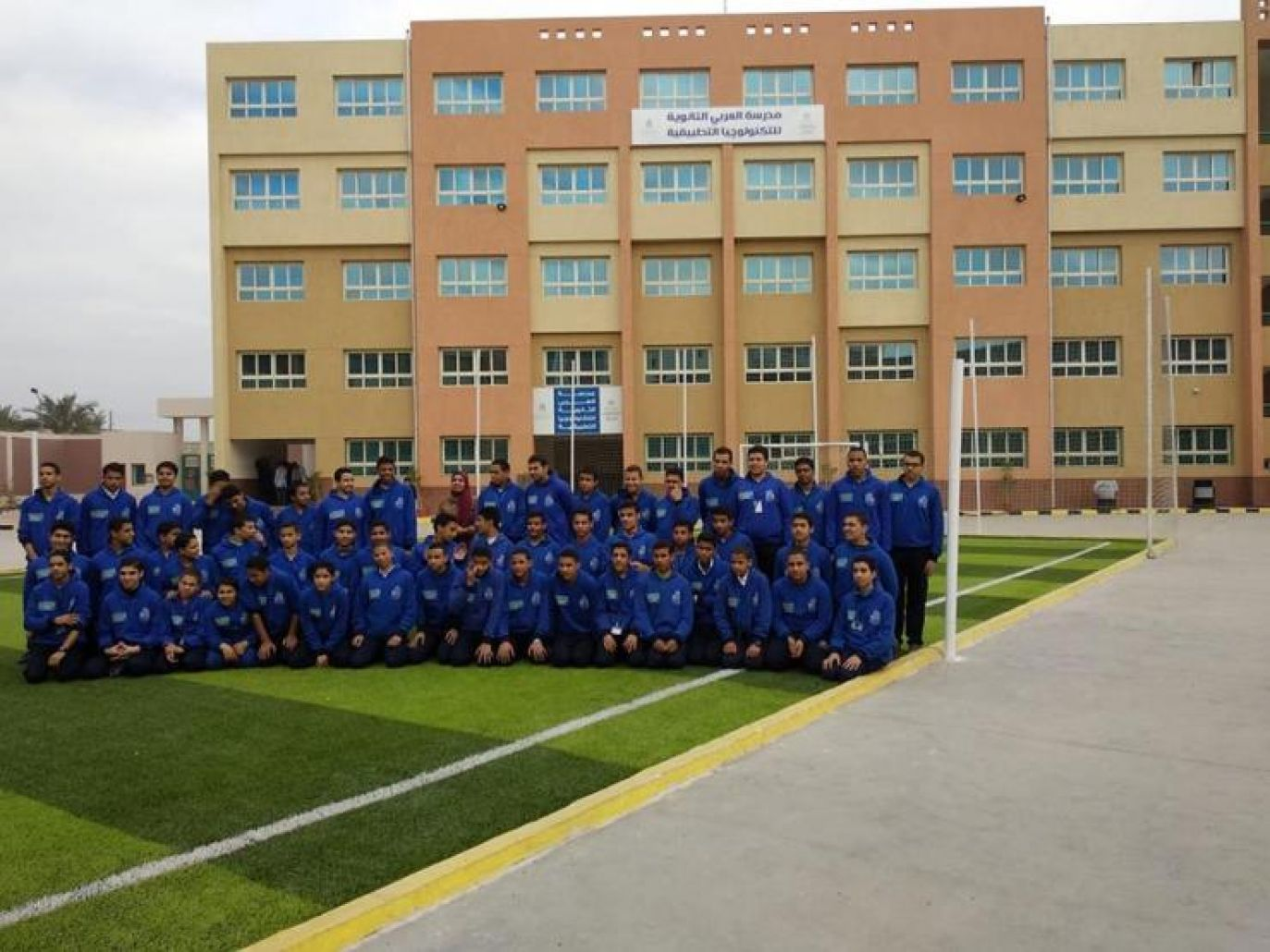 مدرسة العربي للتكنولوجيا التطبيقية أحد بدائل الثانوية العامة لطلاب الإعدادية 2021 وشروط القبول 2