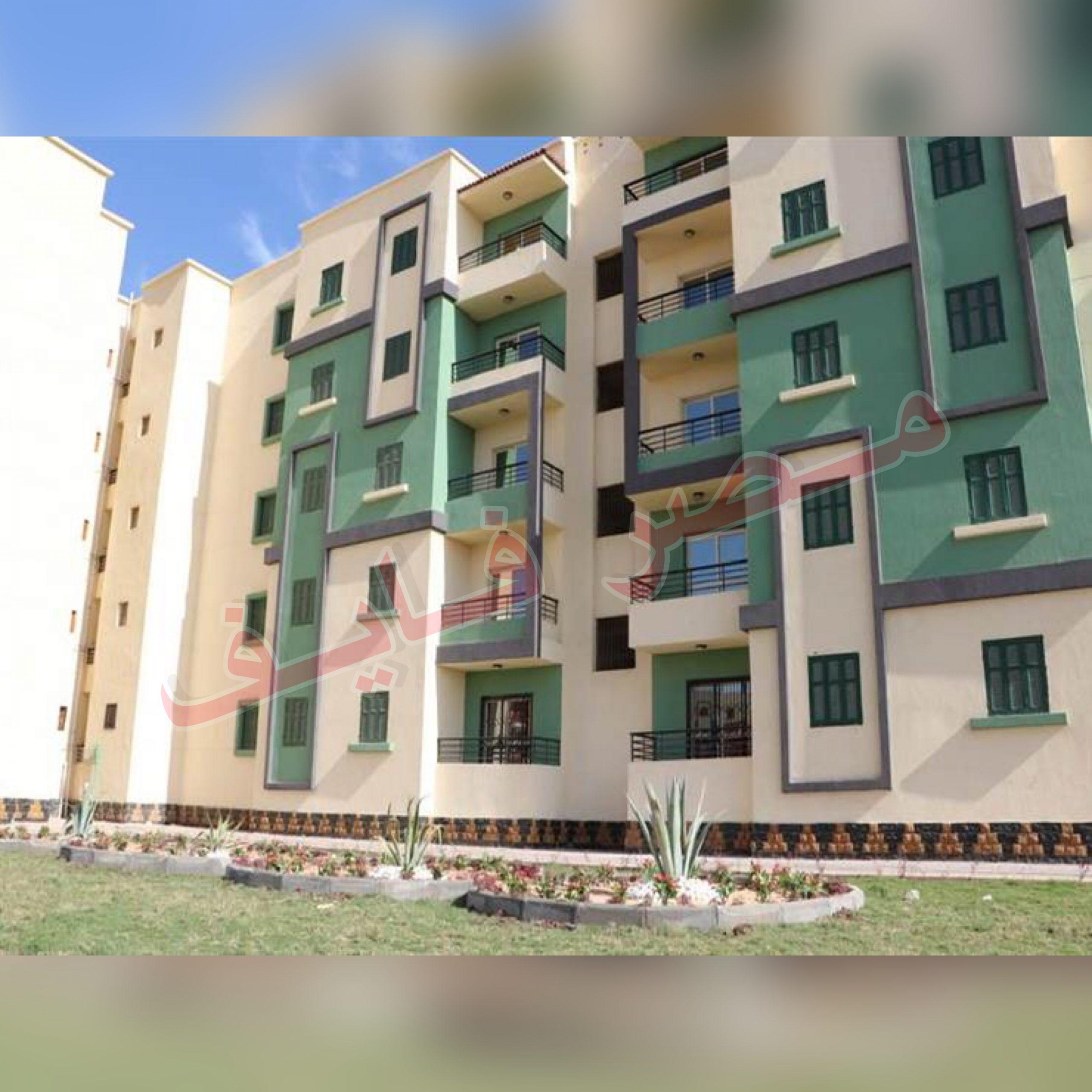 خطوات وشروط حجز شقق سكنية بالطرح الجديد للوحدات السكنية لمبادرة التمويل العقاري