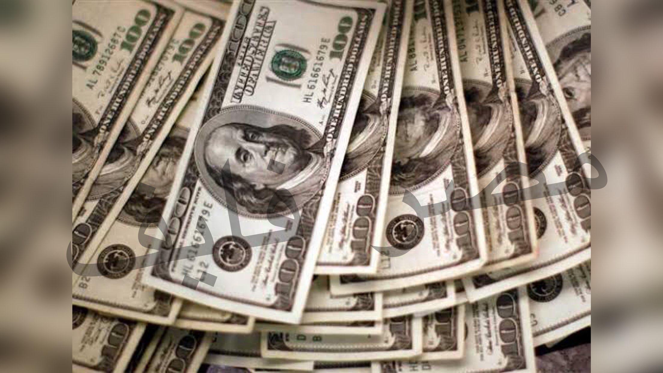 سعر الدولار اليوم في مصر تحديث يومي 5 يوليو 2021