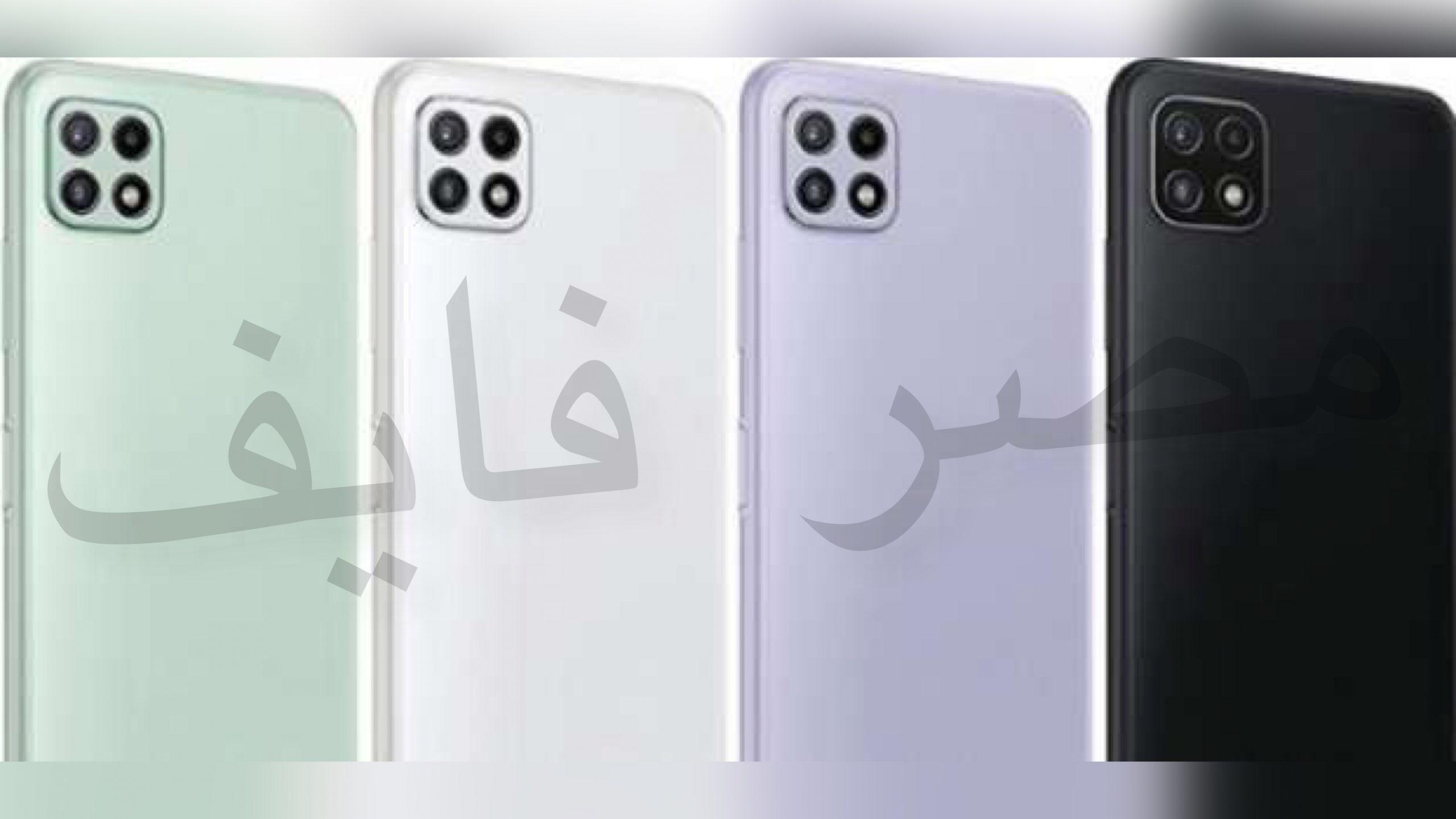 تعرف على سعر ومواصفات هاتف Samsung Galaxy a22 الجديد 2021 1