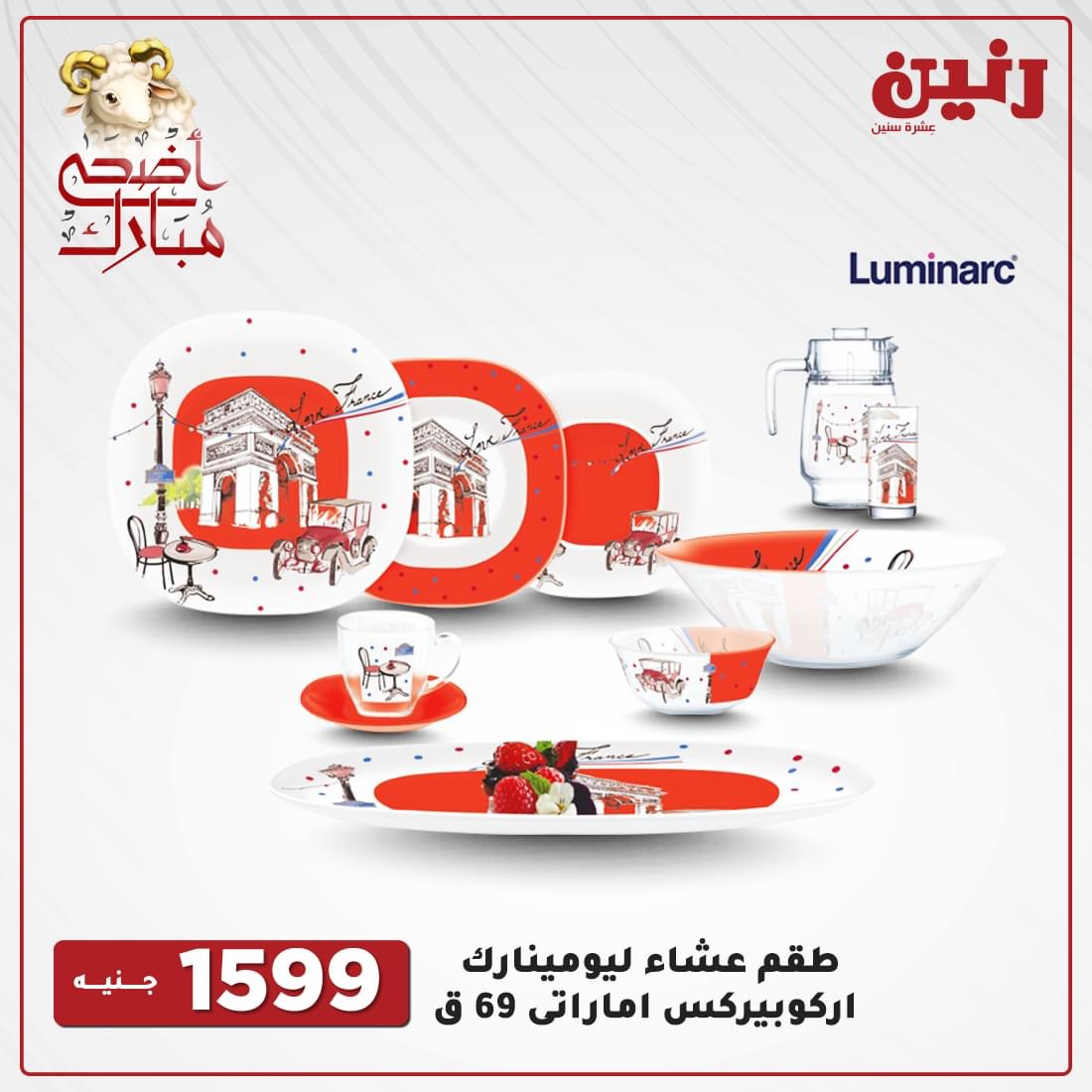 Today's ringing offers for appliances and household appliances from July 22 to 24, 2021 38