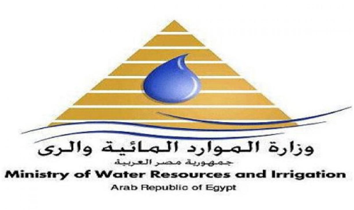 إعلان وظائف وزارة الموارد المائية والري بجميع المحافظات