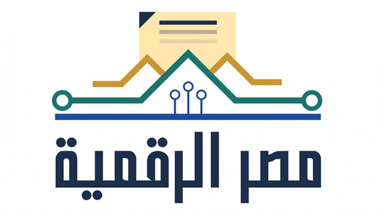 خطوات إنشاء حساب عبر بوابة مصر الرقمية لإضافة المواليد الجدد على بطاقة التموين يوليو 2021 1