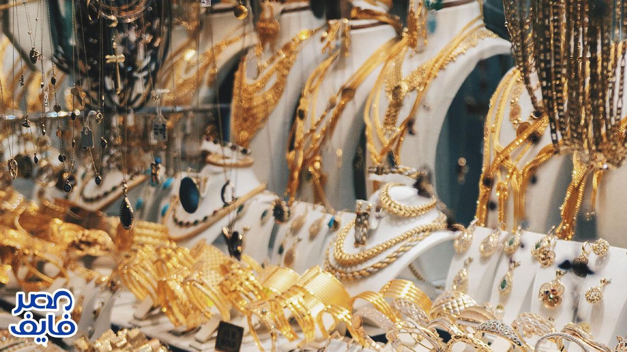 وصول أسعار الذهب اليوم 6 سبتمبر 2021 إلى أعلى مستوياتها في البورصة العالمية