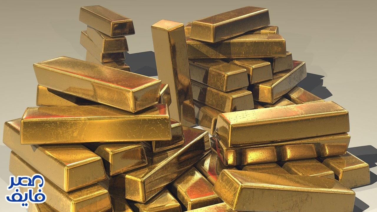 استقرار أسعار الذهب اليوم 29 أغسطس 2021 بعد ارتفاع سعر الذهب عالمياً أمس