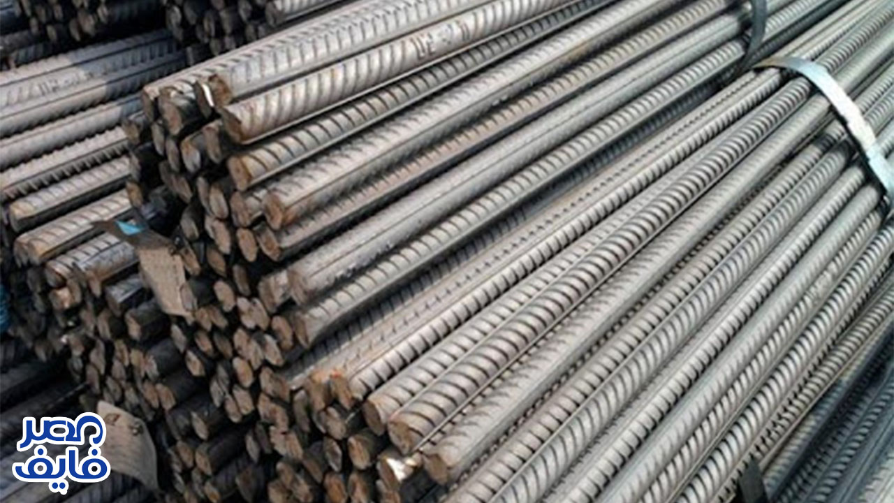 استقرار سعر الحديد اليوم 29 أغسطس 2021 واستقرار أسعار الاسمنت بالسوق المحلى