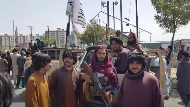 الوضع في أفغانستان| حماية الشعب الأفغاني عنوان الجلسة الخاصة لمجلس الأمن 1